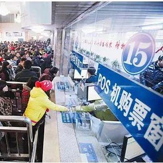 元旦火车票将开卖!12月12日起火车票预售期恢复30天
