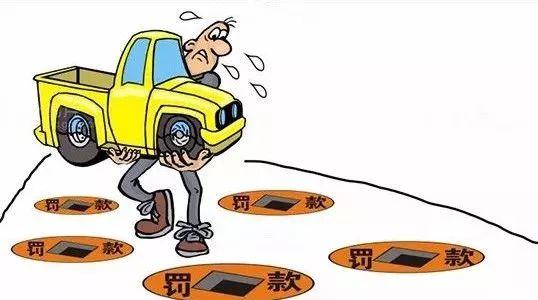 头条 给白城各位车主提个醒,可别这么开车了,有人因此被罚了
