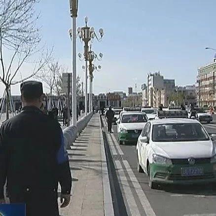 【城事】白城这些车主都要注意了,白城交通运输局联合其他部门严抓严打,展开专项整治!