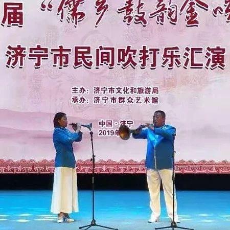 我县在济宁市这项活动中又获奖了
