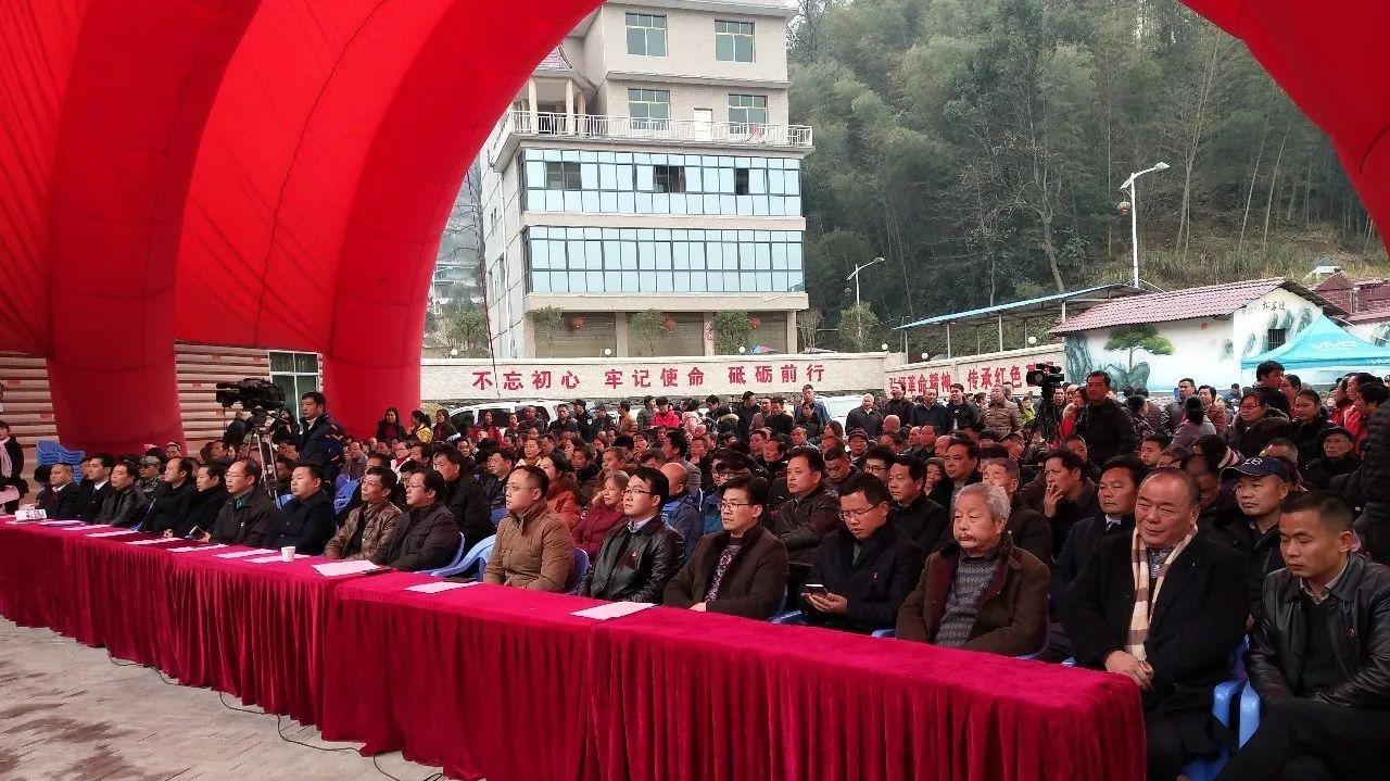 铭记悲壮历史,萍乡人革命热血在斑竹山沸腾!