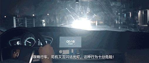 想想都后怕!被远光灯照得眼睛戳辣辣,杭州小伙气得一脚油门冲入对向车道逼停对方