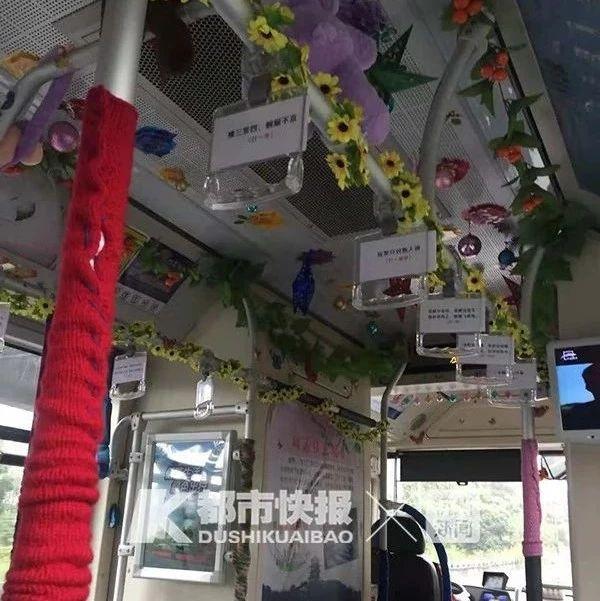 """好暖!杭州13路公交""""穿""""上毛衣,是女司机和婆婆亲手织的"""