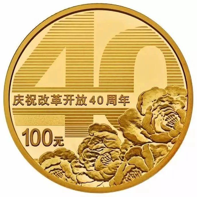 100元面额硬币来了!含纯金!吸纳人去哪领?最全攻略来了……