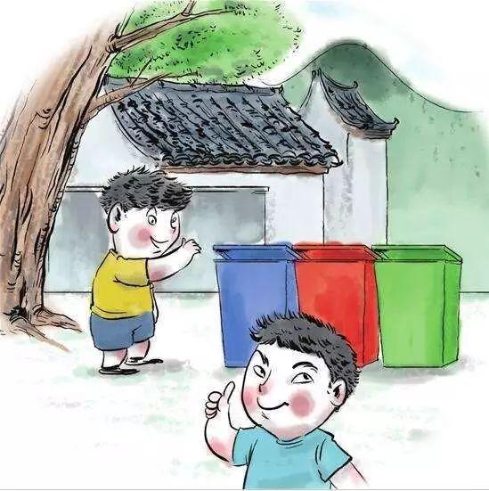 广饶县脱贫攻坚暨农村人居环境整治工作调度会议召开