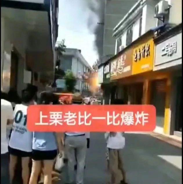 """上栗警方澄清:""""上栗比一比爆炸""""之�f不��"""