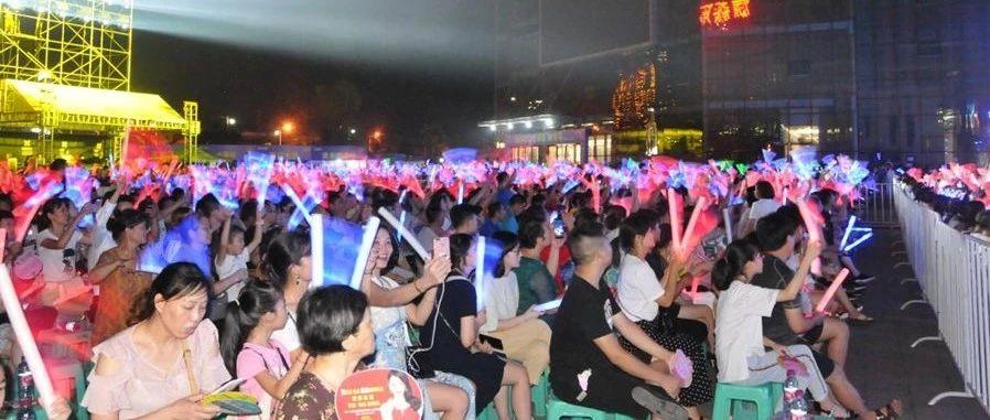 昨晚,宜�e�@里太火爆了!30�f人同�r聚焦・・・群星助力,燃爆全城!