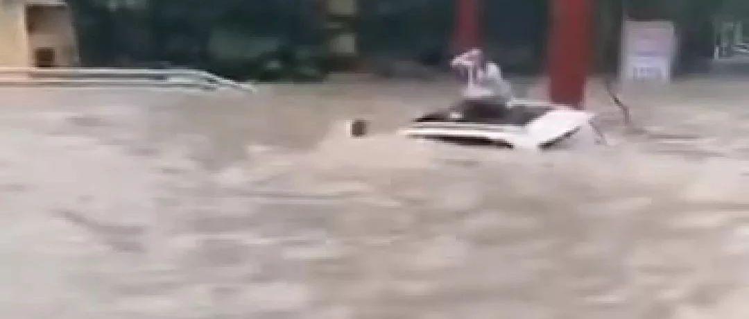 太猛!宜宾224开启全面看海模式,大货车被淹,农贸市场围墙倒塌,致人…现场视频实拍!