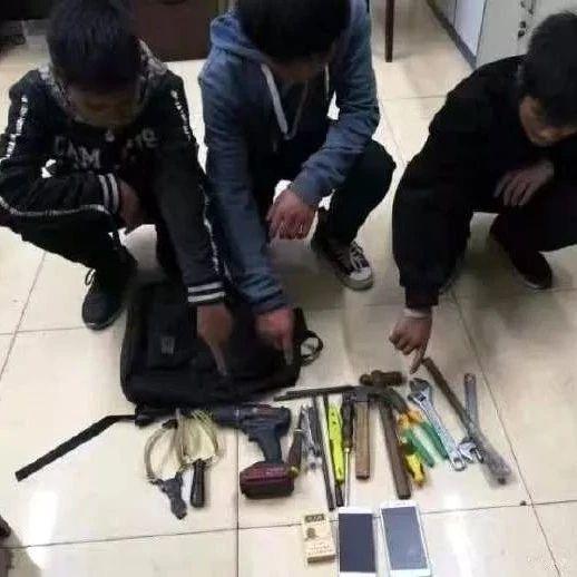 宜宾3个娃儿偷电瓶车,年龄好小啊!