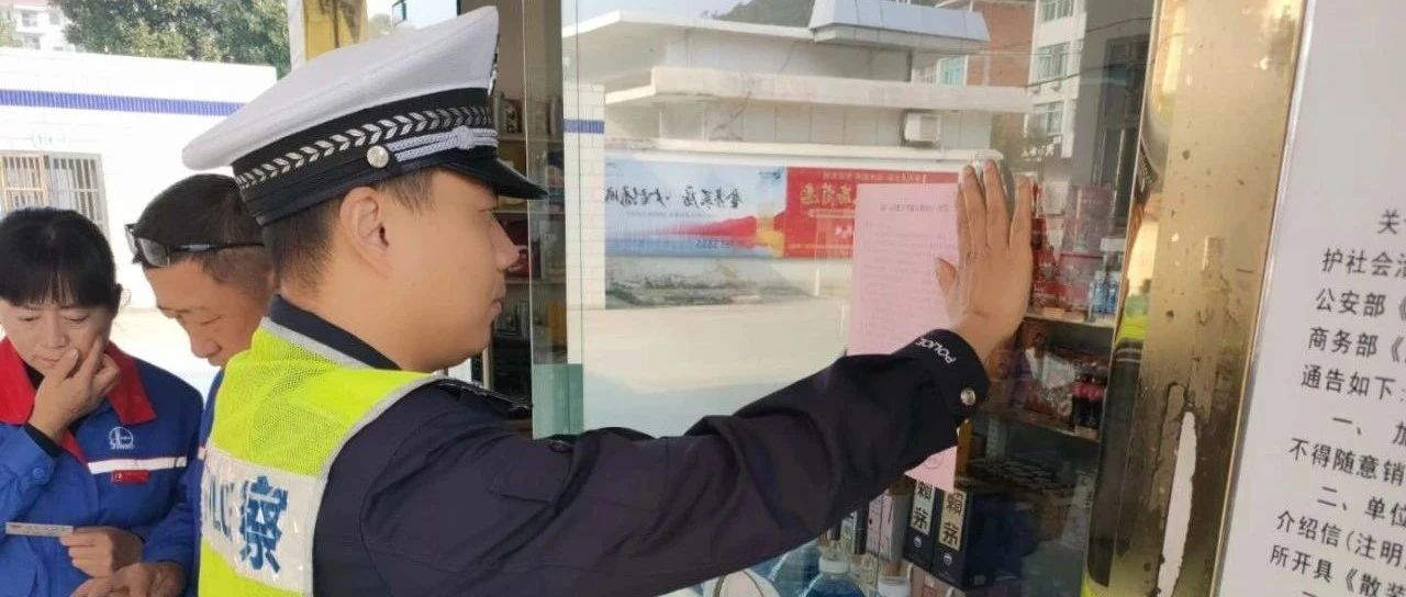 减量控大|金寨公安交警迅速浓厚整治涉摩交通违法的舆论氛围