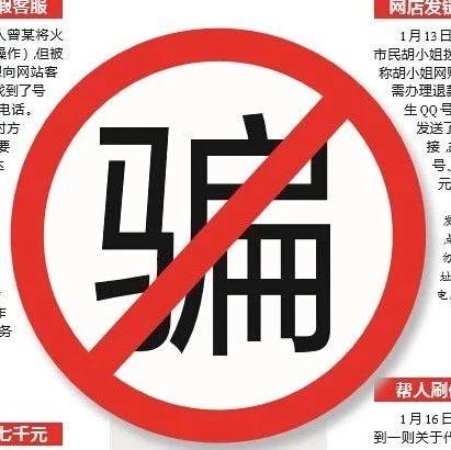 警方提示:�防冒充公�z法等部�T�p�_案件