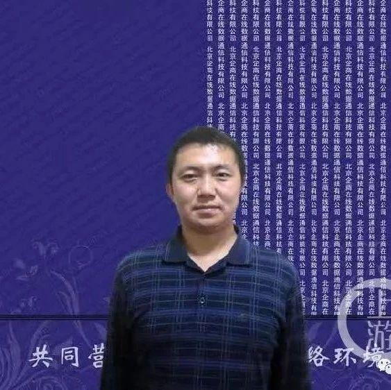 江西宣判国内首例发论文收版面费犯罪案重庆两公司6人获刑