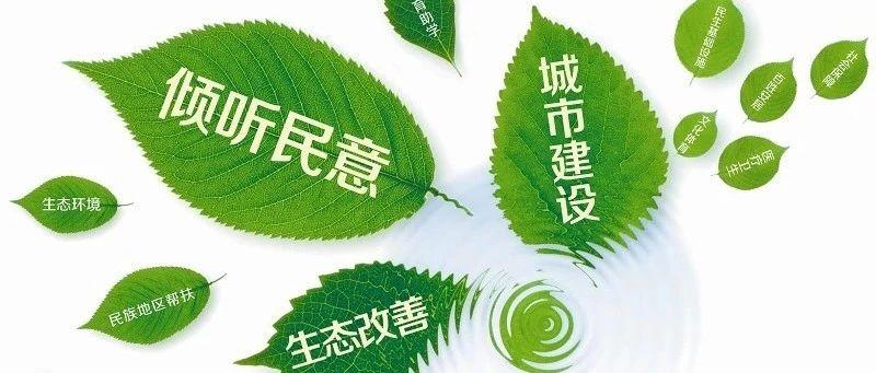 控诉环保局不作为,还葡京娱乐网址人民呼吸新鲜空气的权利
