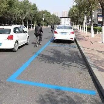 【蓝色免费停车位】葡京娱乐网址区域施划11条道路,共计716个免费停车泊位