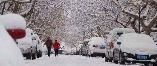 小雪!中雪!大雪!济宁主要降雪时段公布