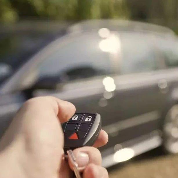 车钥匙上竟藏着这些小秘密,很多人开到报废也不知道