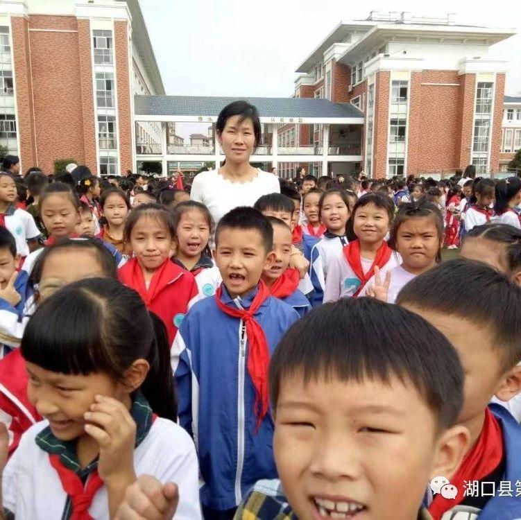 湖口二小:【教师文苑】做一个学生喜欢的老师