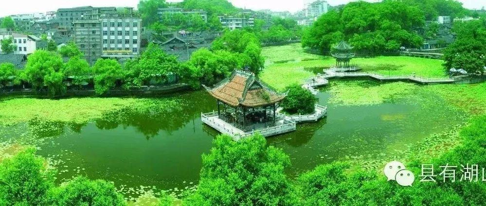 川南富顺率先启动乡镇行政区划调整,为加快县域经济发展谋篇布局