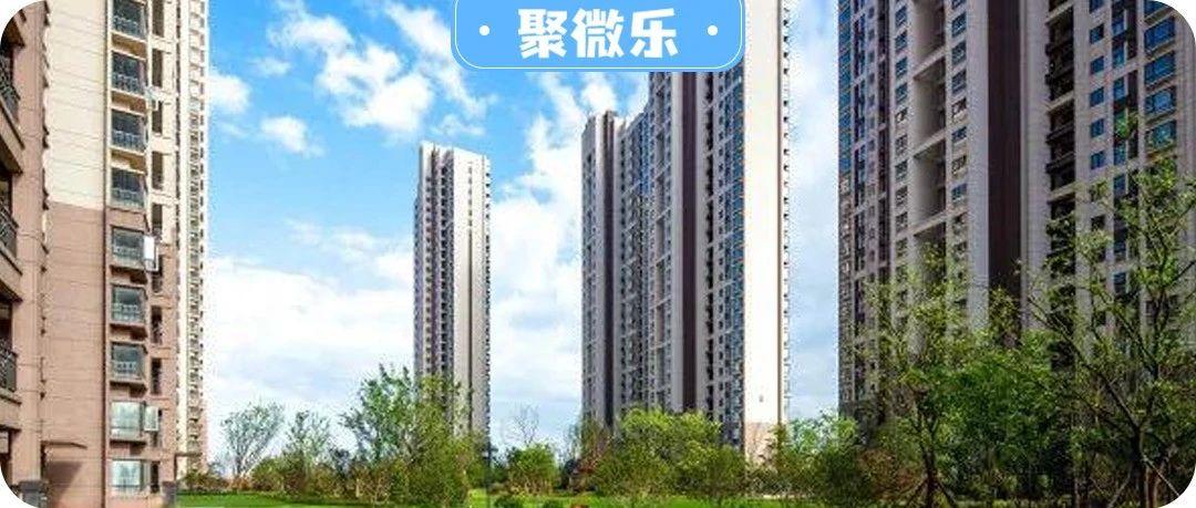 住建部再发重要文件!县城新建住宅最高不超过18层,未来高层将…