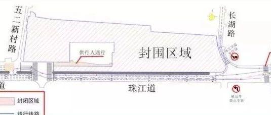 葡京赌场网站又有2条地铁施工!这些路段断交,怎么绕行看这里...