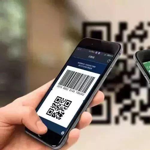 支付宝微信宣布:全新支付方式来了