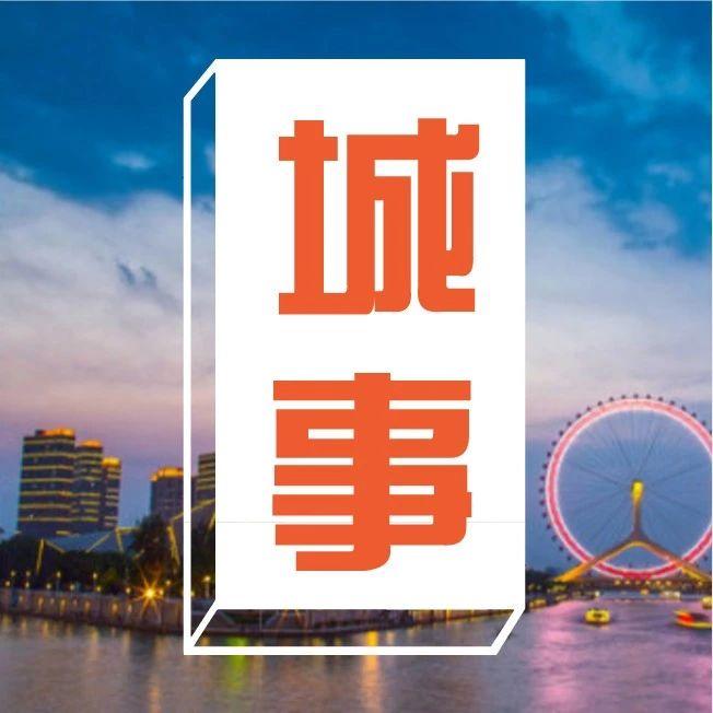 """""""新中国成立70周年""""交通卡来啦!刷遍全国252城!想购买的看这里!"""