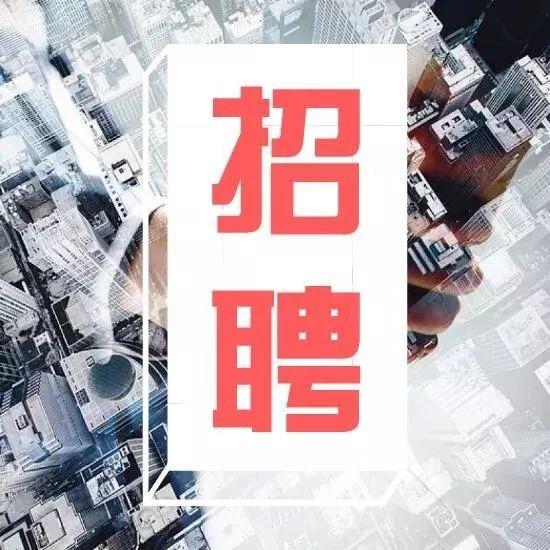 大�W、公安、�y行...天津最新招聘信息�砹耍∽詈�3天�竺�!