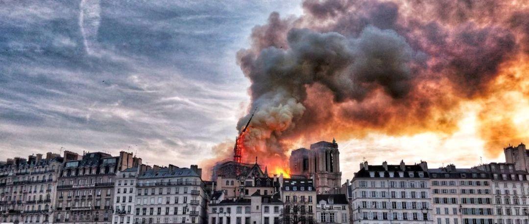 巴黎圣母院大火,800年历史严重烧毁!全人类的损失!
