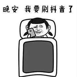 """抖音��你""""花式""""游��x"""