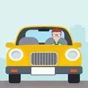 亚博娱乐官方唯一入口的女孩请收下,这份网约车安全乘车指南