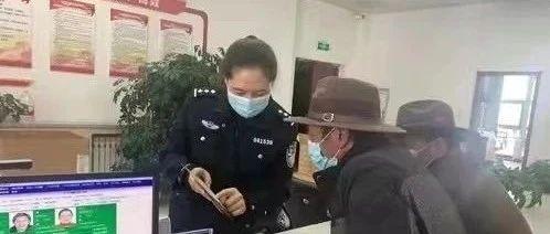 天峻县:群众利益无小事全心全意解民忧