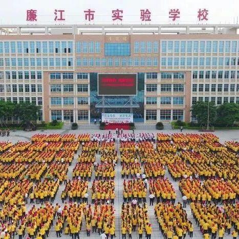 湛江这间学校将于4月27日开学,每人需备56个口罩