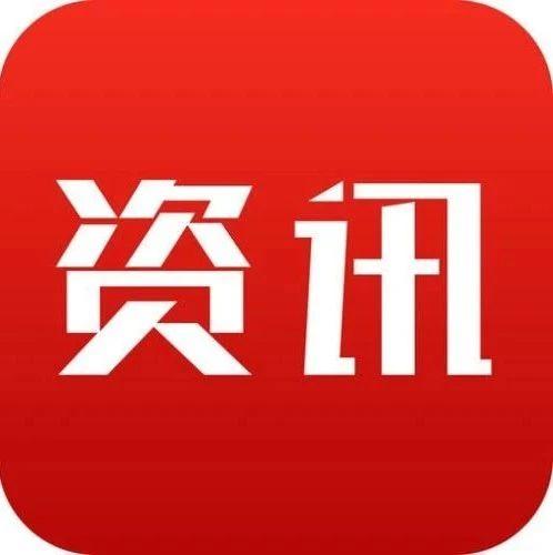 重磅!生产不合格口罩,吴川市检察院对郑某新批准逮捕!
