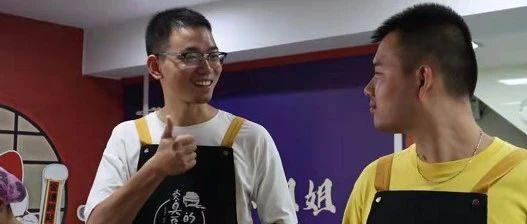 """励志!温州""""聋哑兄弟""""摆摊三年,圆梦丽水!"""