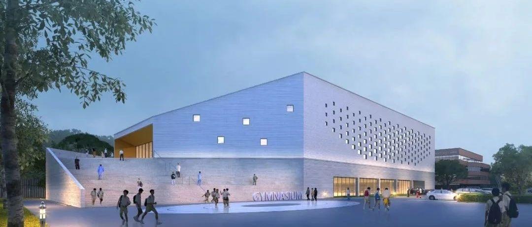 同意了!丽水将新增一所学院!力争9月开学!