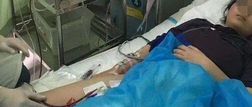紧急扩散:沂水18岁高三女生百草枯中毒,母亲含泪恳求大家帮助!