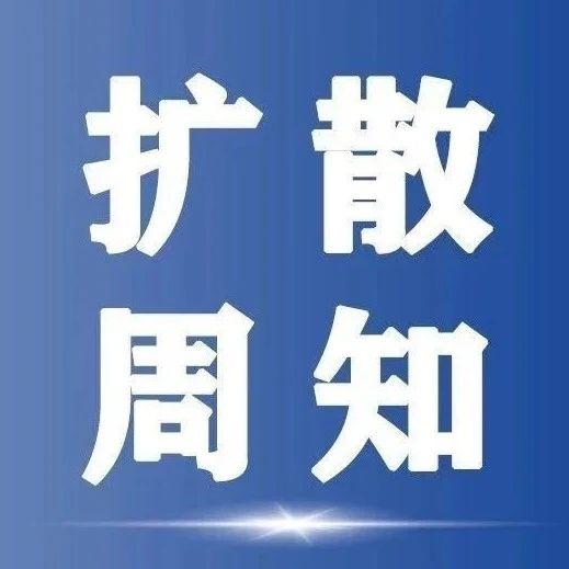 沂水县政务服务中心常用电话号码一览表