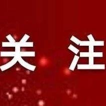 @新郑人月底前,到这些地方,免费为电动自行车登记上牌