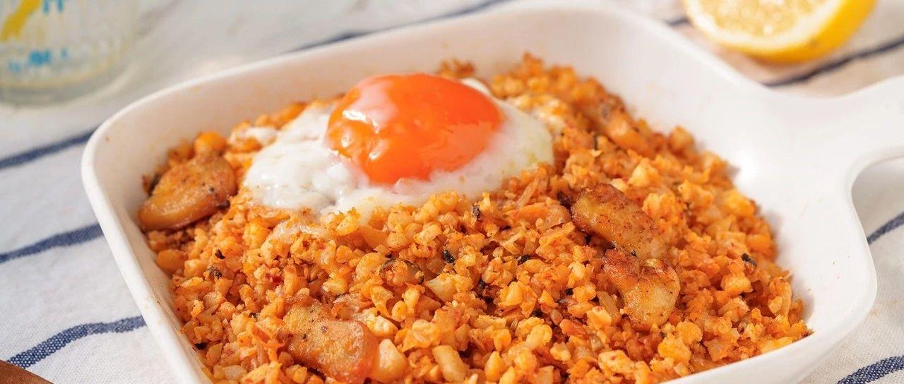 不用一粒米的泡菜炒饭,低脂低碳水的极品菜谱