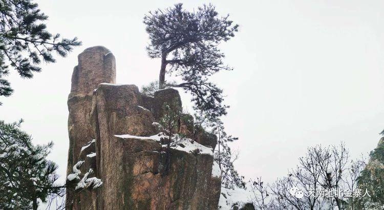 雪后悬剑山,美的不一般!!