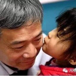 第七届全国道德模范候选人开始公示,宋兆普名列其中!