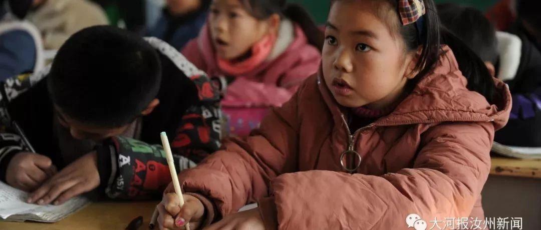 """""""最可爱引路人""""找到了!汝州一名10岁小女孩奔跑为消防车带路"""