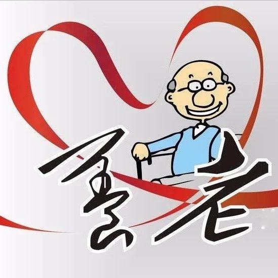 重磅!5月1日起,河南城镇职工基本养老保险单位缴费比例降至16%
