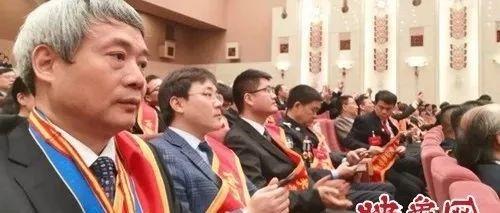 全国总工会在北京人民大会堂召开2019年表彰盛会汝州市宋兆普登台领奖