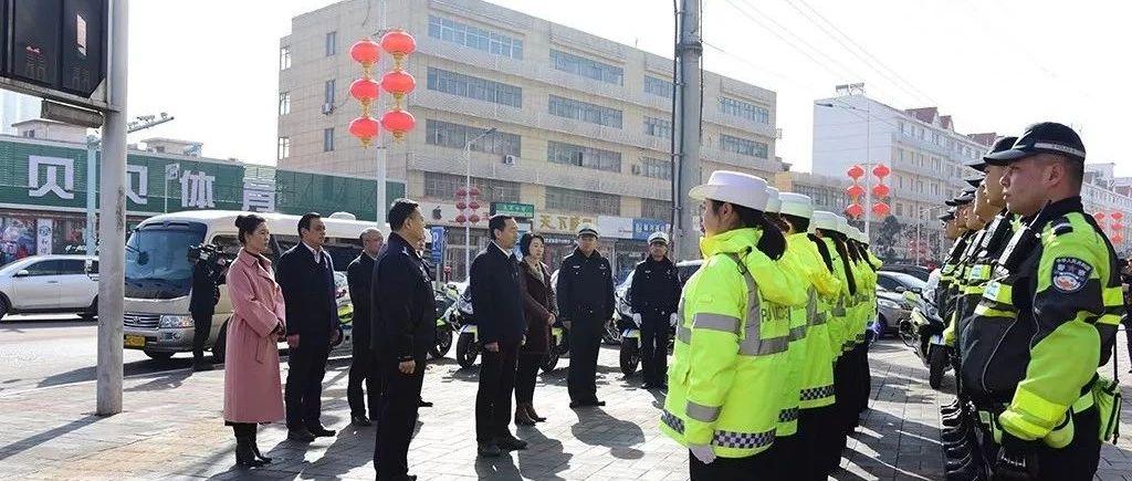 全力以赴恪尽职守|汝州交警圆满完成春节期间道路交通安保工作