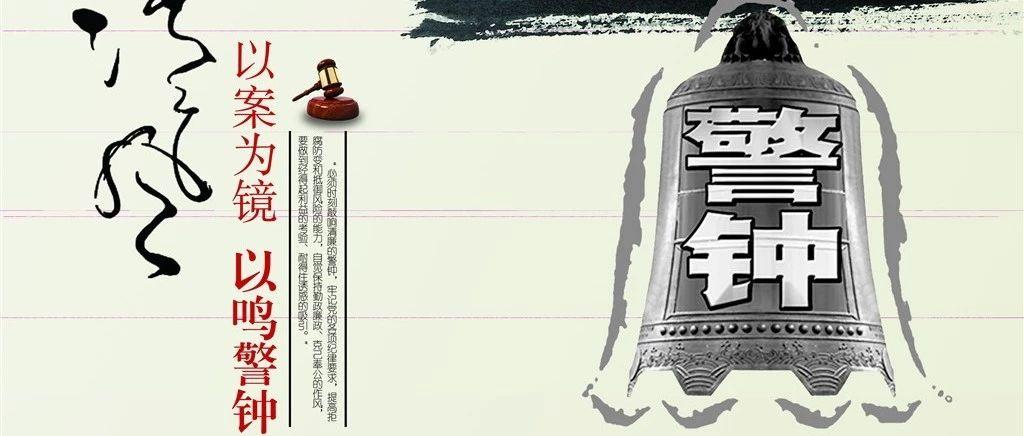 宝丰李庄乡下丁村原会计陈丰召涉嫌诈骗犯罪被刑事拘留