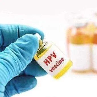 好消息! 国产二价宫颈癌疫苗,富平这些可以预约接种啦!