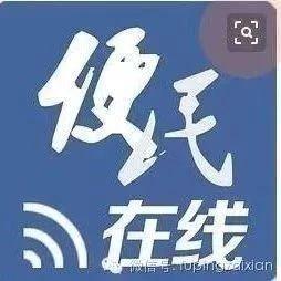 8.7@鑫聚源医疗-欧普集成吊顶-苇航会展-房屋出租出售信息