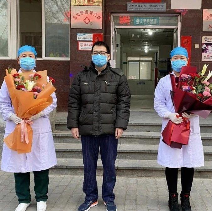 富平一患者出院!渭南第9例新冠肺炎治愈患者出院