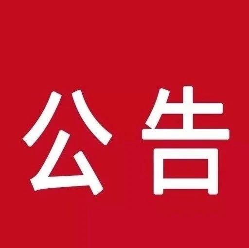 ?富平�h退役�人事�站帧⒏黄娇h公交汽�服�罩行倪w址公告